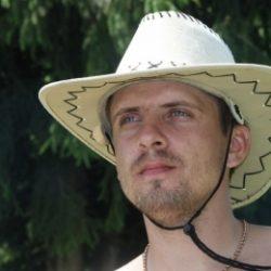 Интересный и спортивный парень ищет девушку из Москвы для интима