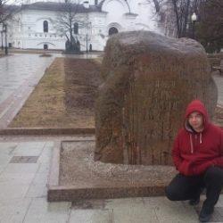 Парень. Ищу девушку в Москве, хочу секса и отношений