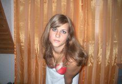Горячая девушка хочет много секса с мужчиной в Москве!